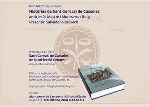Postal L'Abans-Sant gervasi de Cassoles, per la presentació a la Biblioteca Joan Maragall. M&F