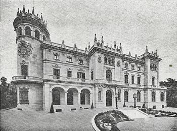 L'antic palauet dels comtes de Fígols, seu de l'escola de nois. Portada d'una publicitat de les escoles (1948).